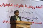 اسحاقی: پنجمین نمایشگاه کتاب استانی جنوب کرمان در دی ماه برگزار میشود
