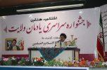 اختتامیه هشتمین جشنواره سراسری یادمان ولایت در جیرفت برگزار شد / تصاویر