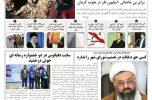 ۲۰هزار میلیارد برای بی خانمانی ۱میلیون نفر در جنوب استان کرمان