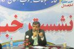 نشست خبری مدیرکل فرهنگ و ارشاد اسلامی جنوب کرمان در نمایشگاه استانی کتاب جنوب کرمان برگزار شد/ حرکتهای بزرگی در جنوب کرمان توسط استاندار انجام شده است