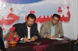 پیام رئیس شورای شهر جیرفت در رابطه با حکم دیوان عدالت اداری و اتفاقات اخیر شهردار و شورای اسلامی شهر جیرفت