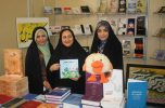 روزهای پایانی پنجمین نمایشگاه کتاب جنوب کرمان به روایت تصاویر+ ۶۵ عکس