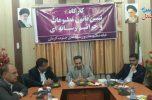 کارگاه تبیین قانون مطبوعات وجرائم رسانه ای در جنوب استان کرمان برگزار شد