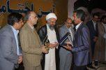 برگزیدگان جشنواره ملی قصه و داستان آیات جنوب کرمان تجلیل شدند/ تصاویر+ لیست افراد برگزیده