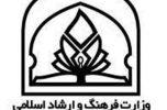 خوبی زاده به عنوان سرپرست دبیرخانه کانون فرهنگی مساجد جنوب کرمان معرفی شد