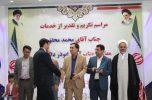 تودیع و معارفه رئیس دادگستری شهرستان عنبرآباد برگزار شد / تصاویر