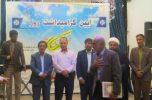آئین بزرگداشت روز خبرنگار در جیرفت برگزار شد / تصاویر