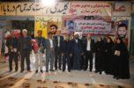 """مراسم بزرگداشت معلم شهید صفر معناصری به همراه رونمایی از کتاب """"باران روز هجدهم"""" برگزار شد/ تصاویر"""