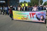 خروش ضد استکباری مردم بخش اسماعیلی جیرفت در یومالله ۱۳ آبان / تصاویر