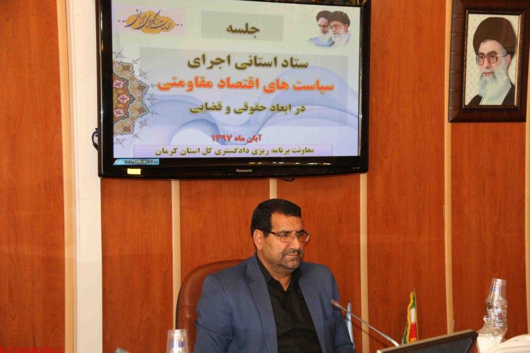 موانع و مشکلات احداث پایانه صادراتی محصولات کشاورزی درجنوب استان بررسی شد