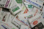رسانه های مستقل ضامن تحقق دموکراسی در جامعه / بهروز محمدی