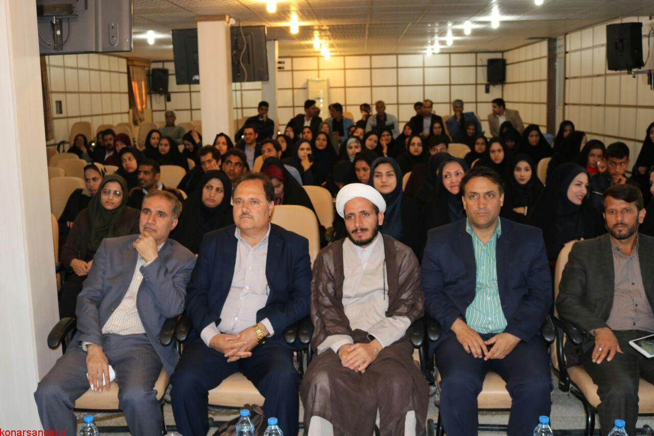 همایش ازدواج سالم و پایدار در جیرفت برگزار شد