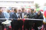 هفتمین نمایشگاه تخصصی کشاورزی در جیرفت گشایش یافت / تصاویر