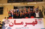 اختتامیه مسابقات فوتسال جام رمضان جیرفت با قهرمانی تیم آموزش پرورش عشایری و تیم کافه سناتور/ تصاویر