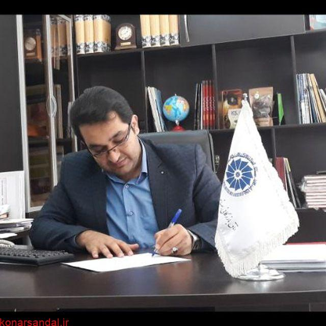 اجرای طرح ملی کآشف، با حمایت اتاق بازرگانی در جنوب کرمان
