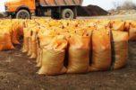 توقف کامیونهای حامل کود حیوانی در سطح شهرستان جیرفت ممنوع شد