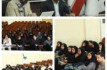 نشست تخصصی کارگروه دوران متأخر اسلامی در دانشگاه جیرفت برگزار شد