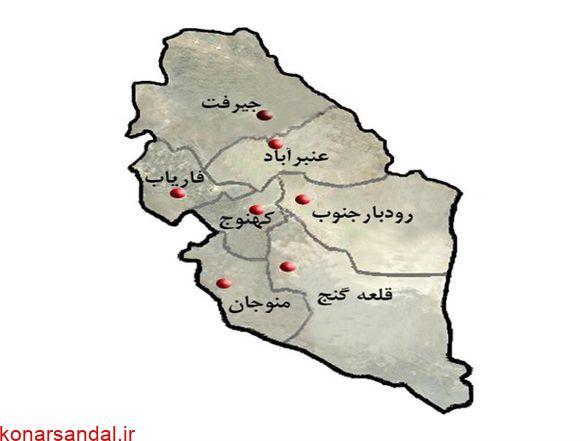 جنوب استان کجای برنامه های توسعه قرار دارد؟!/ به قلم امید شریفی