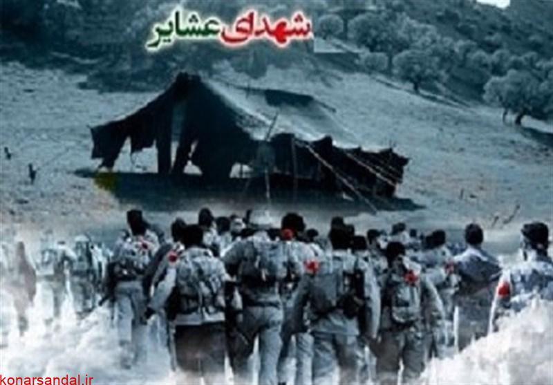 جزئیات برگزاری نخستین یادواره سرداران، امیران و هزار و ۲۰۰ شهید عشایر کرمان اعلام شد