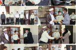 نشست خبری فرمانده انتظامی شهرستان عنبراباد برگزار و عملکرد سه ماهه تشریح شد