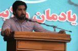 درخشش شاعر عنبرآبادی در جشنواره شعر و داستان انقلاب