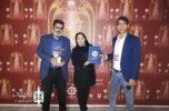 کسب جایزه نخست میان پرده کمدی جشنواره بین المللی ستارههای صحنه توسط گروه بهاران جنوب کرمان