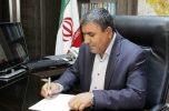 پیام مدیرکل آموزش و پرورش استان کرمان به مناسبت هفته معلم