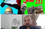 """راهپیمایی نمادین روز قدس امسال با شعار """"آزادی قدس نزدیک است"""" برگزار میشود"""