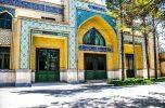 حسینیه ثارالله شهر کرمان چگونه شکل گرفت؟