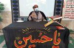 حجت الاسلام فضیلتی نیا: منقلب بودن ملاک نیست،  انقلاب باید درونی باشد