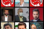 تحلیلی بر وقایع اخیر شورای اسلامی شهر جیرفت؛ مقصر کیست؟