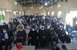 اجلاس ملی پیشرفت منطقه ای مهررسانان ایران، در شهرستان فاریاب برگزار شد