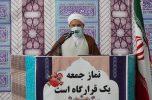 حجتالاسلام تارم امام جمعه جیرفت،  شهید لندی را سرمشقی برای جوانان و نوجوانان دانست