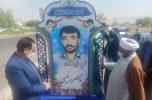 از تندیس شهید مدافع سلامت جنوب کرمان رونمایی شد / تصاویر