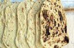 نان جیرفت کیفیت ندارد