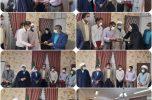تجلیل مسئولین عنبرآباد از ورزشکاران مدال آور مسابقات کشوری
